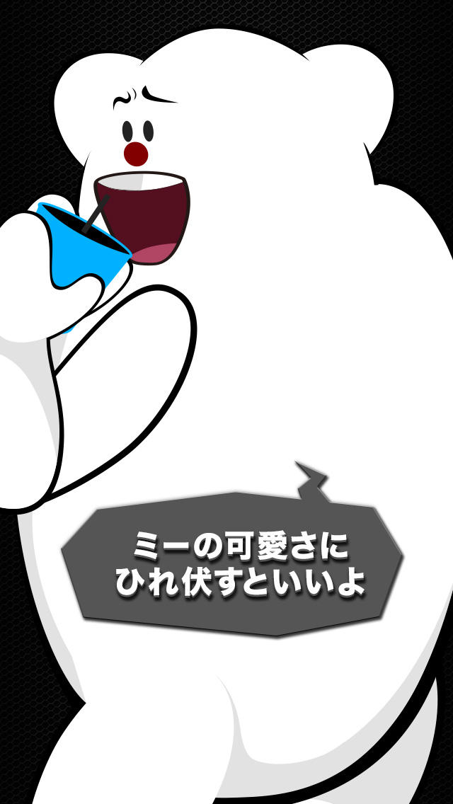 スパーリングマのスクリーンショット_4