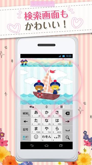 きせかえ検索『がんばれ!ルルロロ‐summer』のスクリーンショット_2