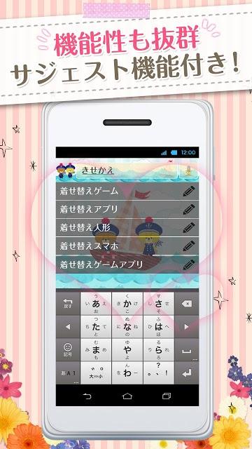 きせかえ検索『がんばれ!ルルロロ‐summer』のスクリーンショット_3