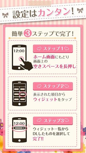 きせかえ検索『がんばれ!ルルロロ‐summer』のスクリーンショット_4
