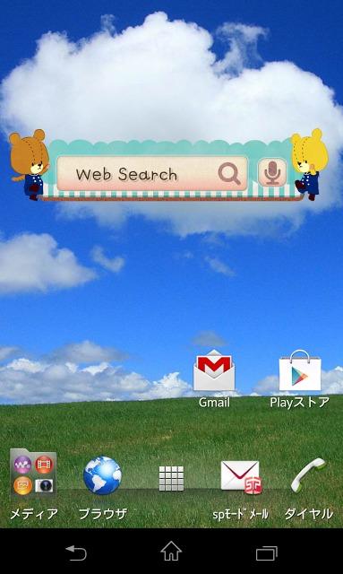 がんばれ!ルルロロ 検索ウィジェットのスクリーンショット_1