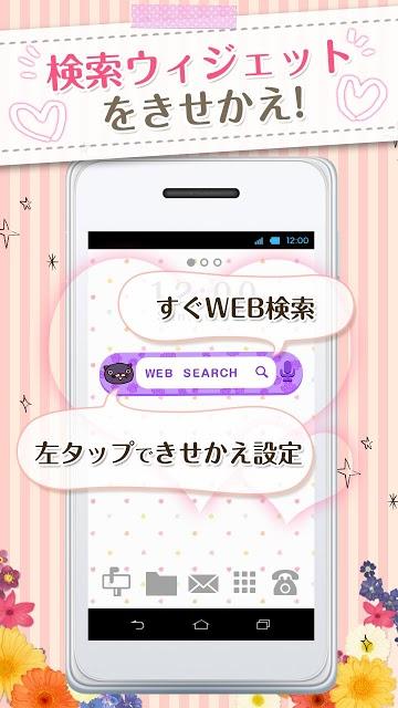 きせかえ検索『パンパカパンツ』forDRESSAPPSのスクリーンショット_5