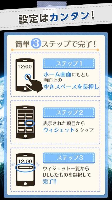 宇宙兄弟#0 検索ウィジェット ~便利で無料!きせかえ!~のスクリーンショット_3