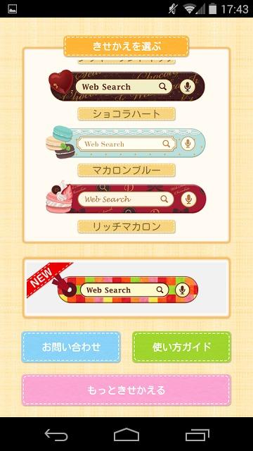 きせかえ検索『SWEETS BOX』forDRESSAPPSのスクリーンショット_3