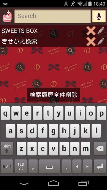 きせかえ検索『SWEETS BOX』forDRESSAPPSのスクリーンショット_4