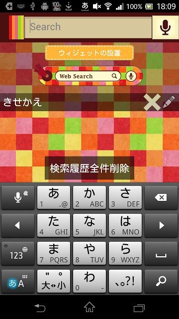 きせかえ検索『カラフルブックマーク』forDRESSAPPSのスクリーンショット_2