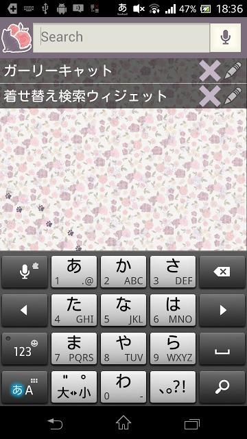 きせかえ検索『ガーリーキャット』for DRESSAPPSのスクリーンショット_2