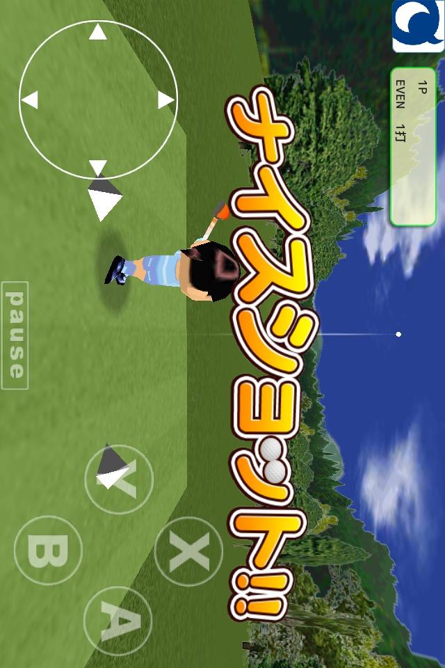 THEゴルフ2のスクリーンショット_3