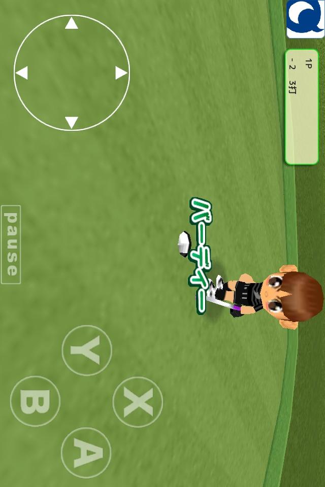 THEゴルフ2のスクリーンショット_4