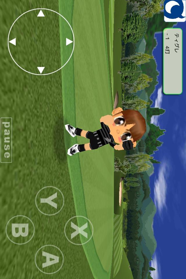 THEゴルフ2のスクリーンショット_5