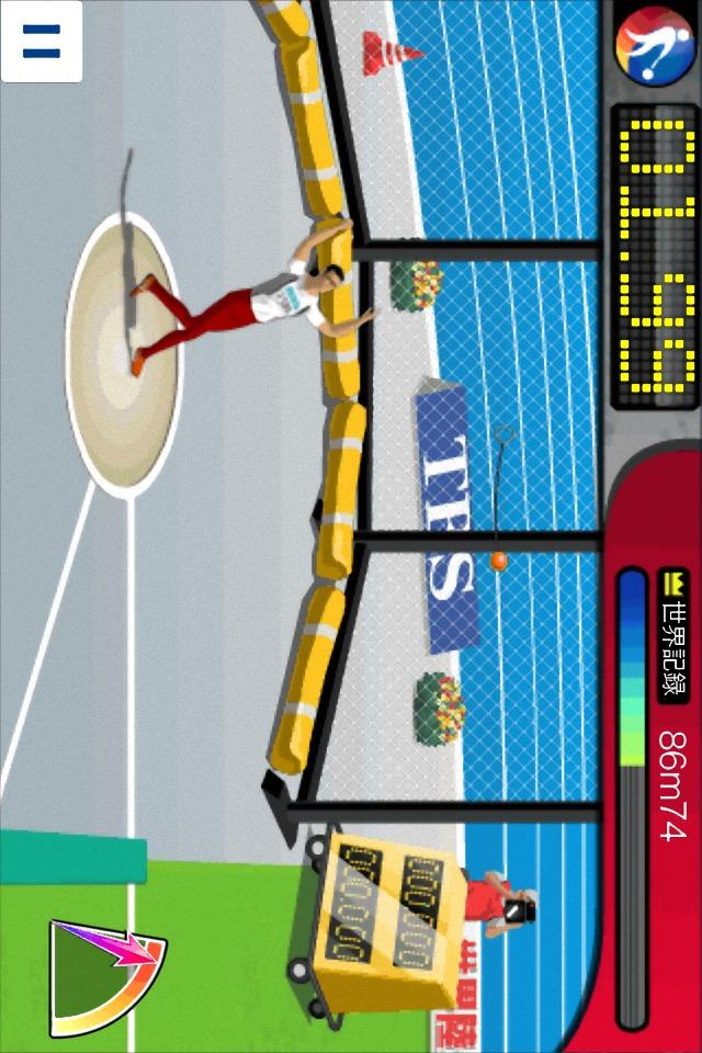 ハンマー投げ TBS世界陸上 by TBS on Mobageのスクリーンショット_3