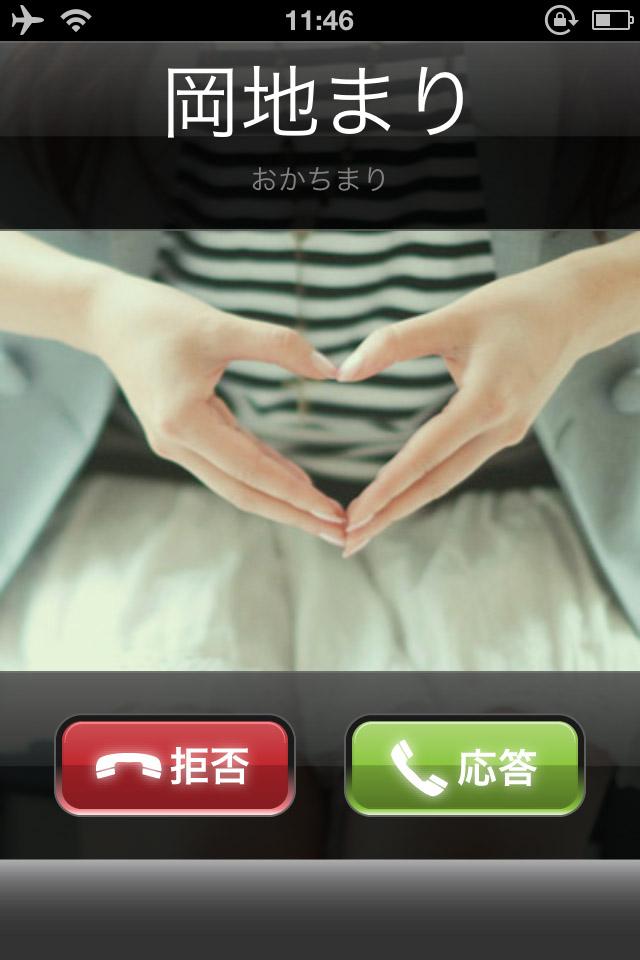 おやすみコール ~7日間彼女~のスクリーンショット_5
