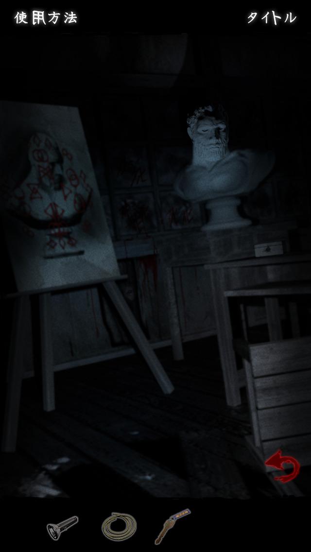 最恐!脱出ゲーム SCHOOLのスクリーンショット_3