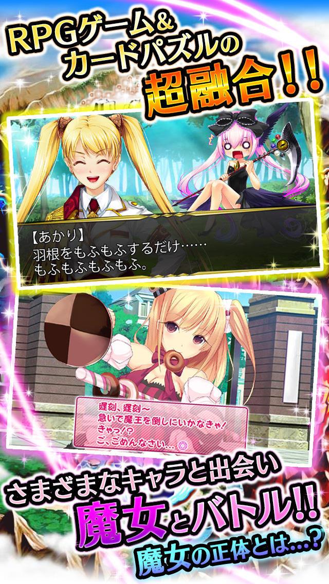 美少女育成×パズル【メルティメイデン2】美少女カードゲームのスクリーンショット_1