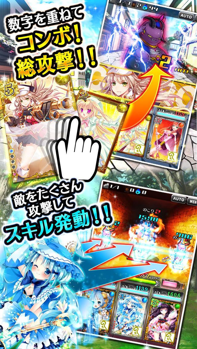 美少女育成×パズル【メルティメイデン2】美少女カードゲームのスクリーンショット_2