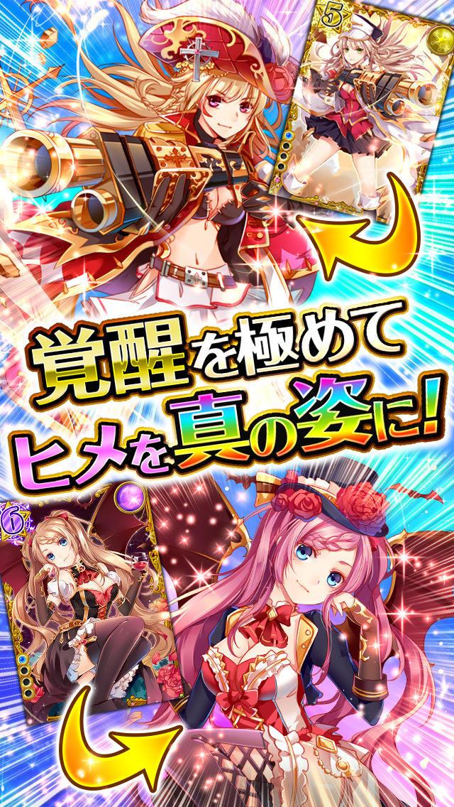 美少女育成×パズル【メルティメイデン2】美少女カードゲームのスクリーンショット_3