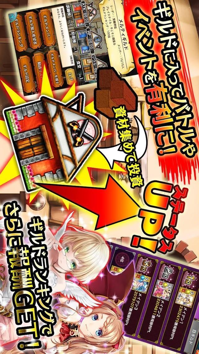 美少女育成×パズル【メルティメイデン2】美少女カードゲームのスクリーンショット_5