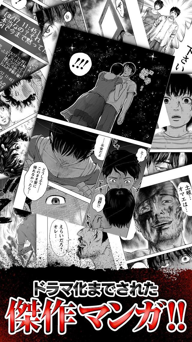 全巻読破!漂流ネットカフェのスクリーンショット_2
