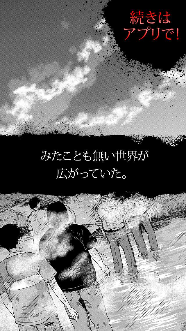 全巻読破!漂流ネットカフェのスクリーンショット_5