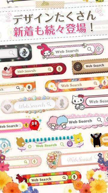 かわいいきせかえ検索『ガーリーフラミンゴ』DRESSAPPSのスクリーンショット_5