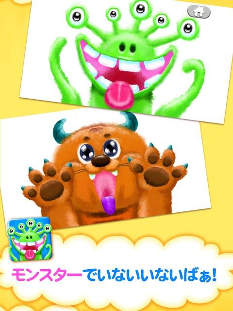 親子で笑える楽しい初めての赤ちゃん幼児ベビー用知育アプリのスクリーンショット_4