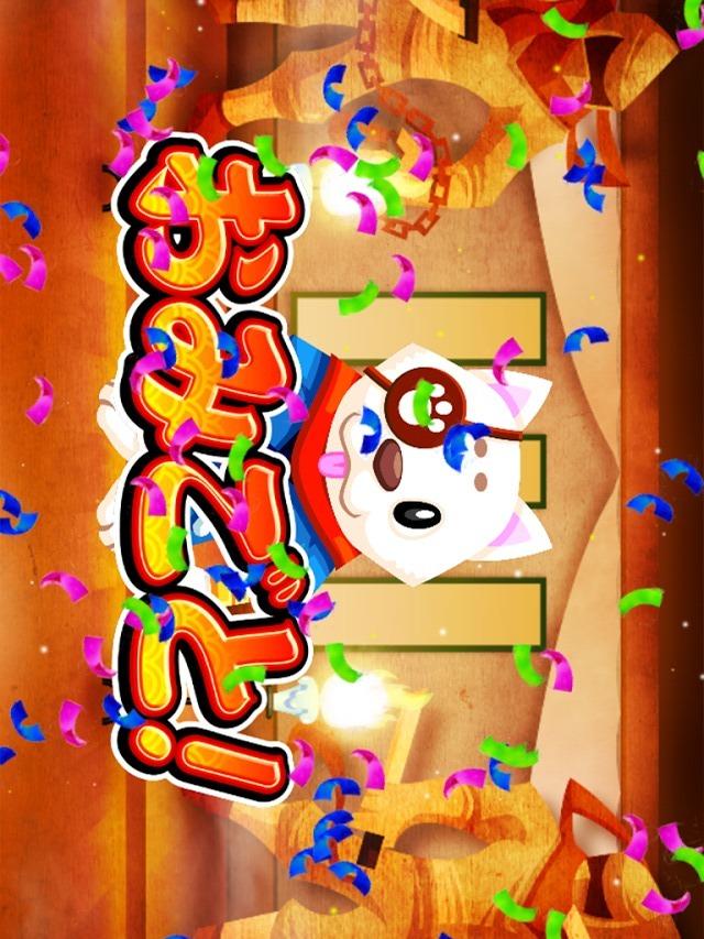 かけ算九九を無料でチャレンジ!子供小学教育アプリ〜算数忍者〜のスクリーンショット_2