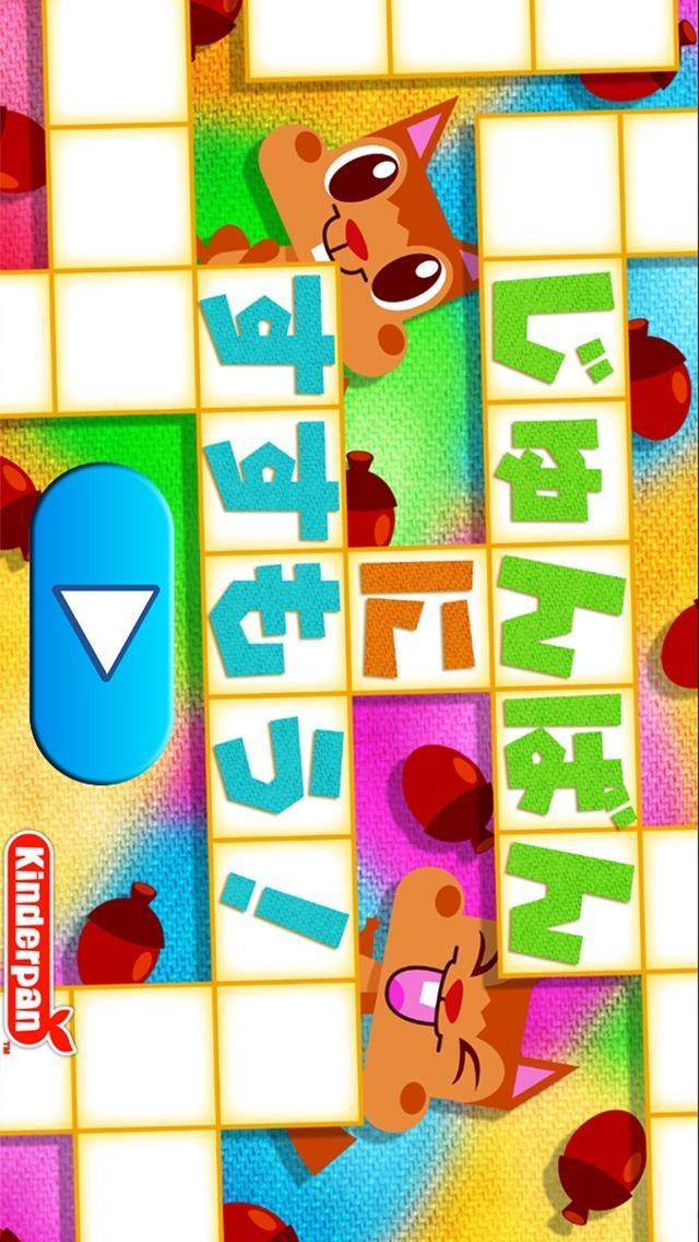 親子で遊んで学習!幼児子供向け知育脳トレアプリ数字迷路ゲームのスクリーンショット_1