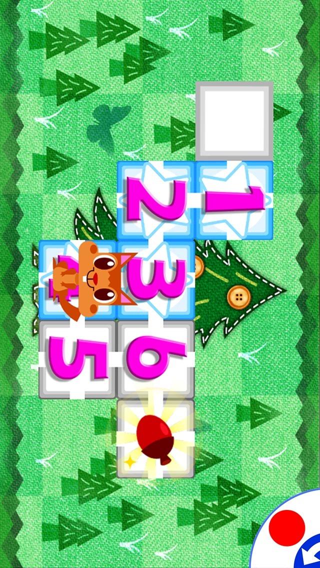親子で遊んで学習!幼児子供向け知育脳トレアプリ数字迷路ゲームのスクリーンショット_2
