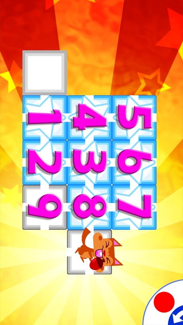 親子で遊んで学習!幼児子供向け知育脳トレアプリ数字迷路ゲームのスクリーンショット_3