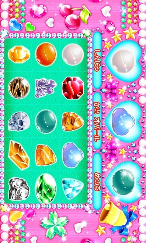 キラキラかわいい宝石を楽しく覚えるキッズ向け知育アプリゲームのスクリーンショット_4