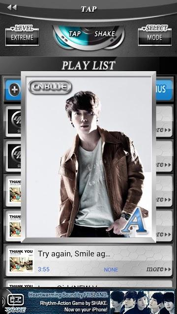 CNBLUE シェイクのスクリーンショット_2