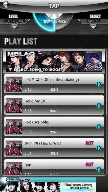 MBLAQシェイクのスクリーンショット_3