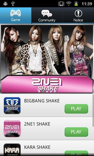 SHAKEのスクリーンショット_2