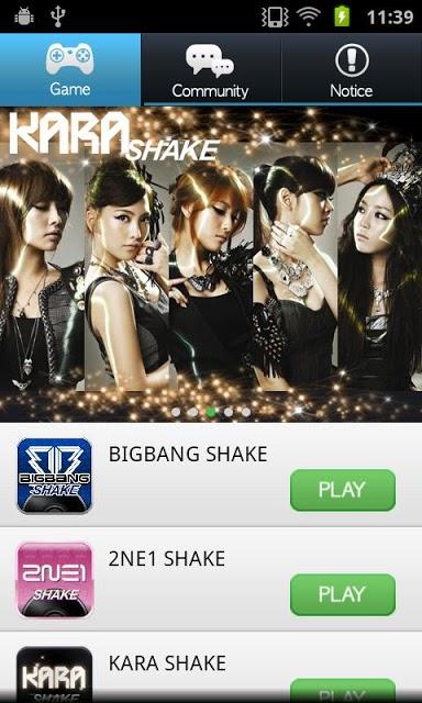 SHAKEのスクリーンショット_3