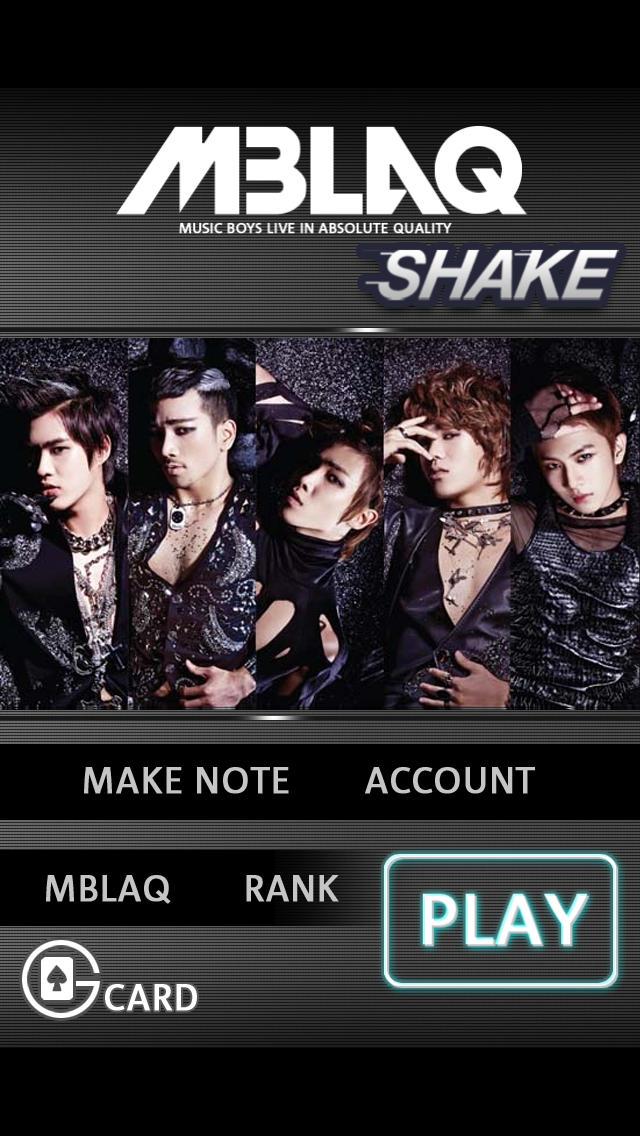 MBLAQ シェイクのスクリーンショット_1