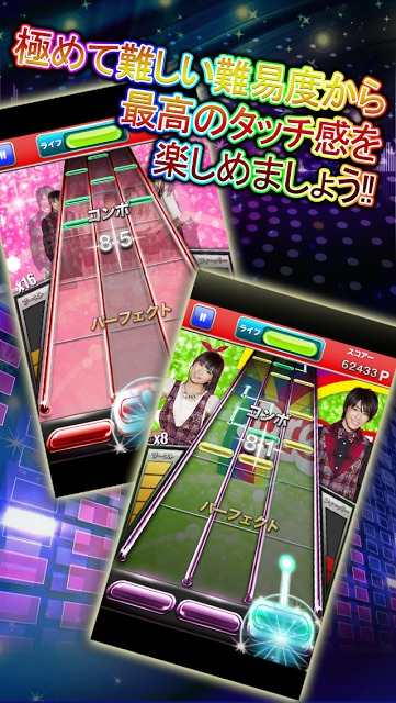 Dream5 シェイクのスクリーンショット_3