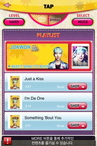 JoKwon シェイクのスクリーンショット_4