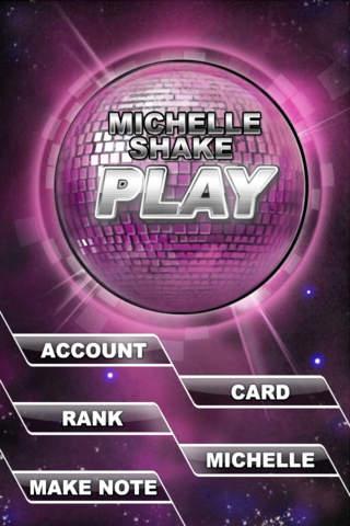 Michelle シェイクのスクリーンショット_1