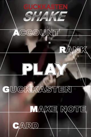 Guckkasten SHAKEのスクリーンショット_1