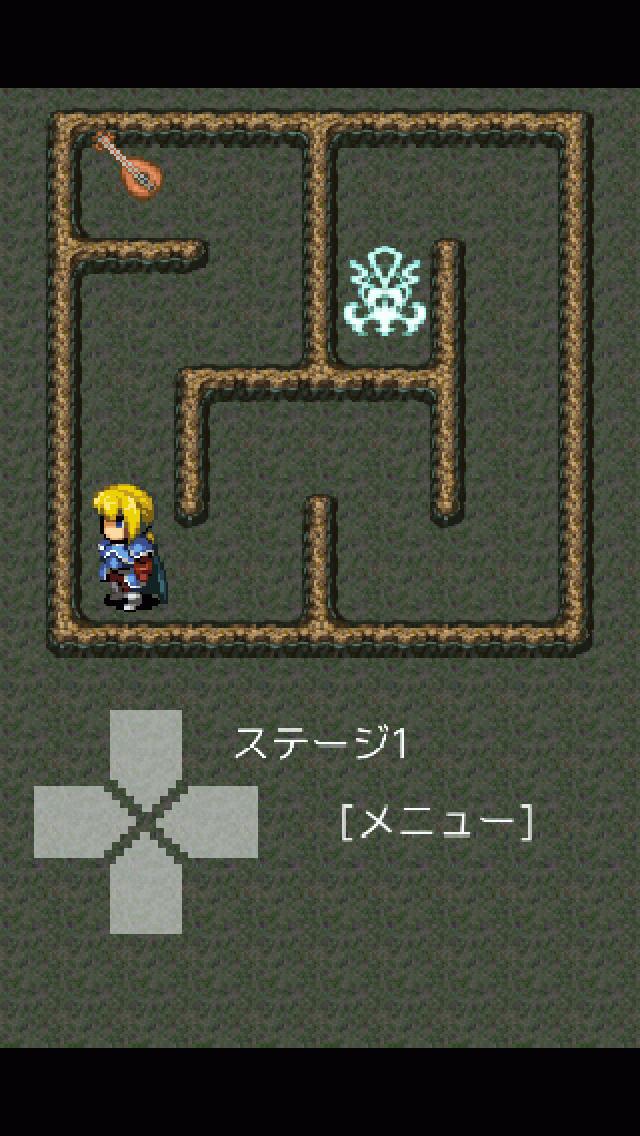 ミルの迷路脱出 〜 ドット絵のシンプルな迷路ゲームのスクリーンショット_1