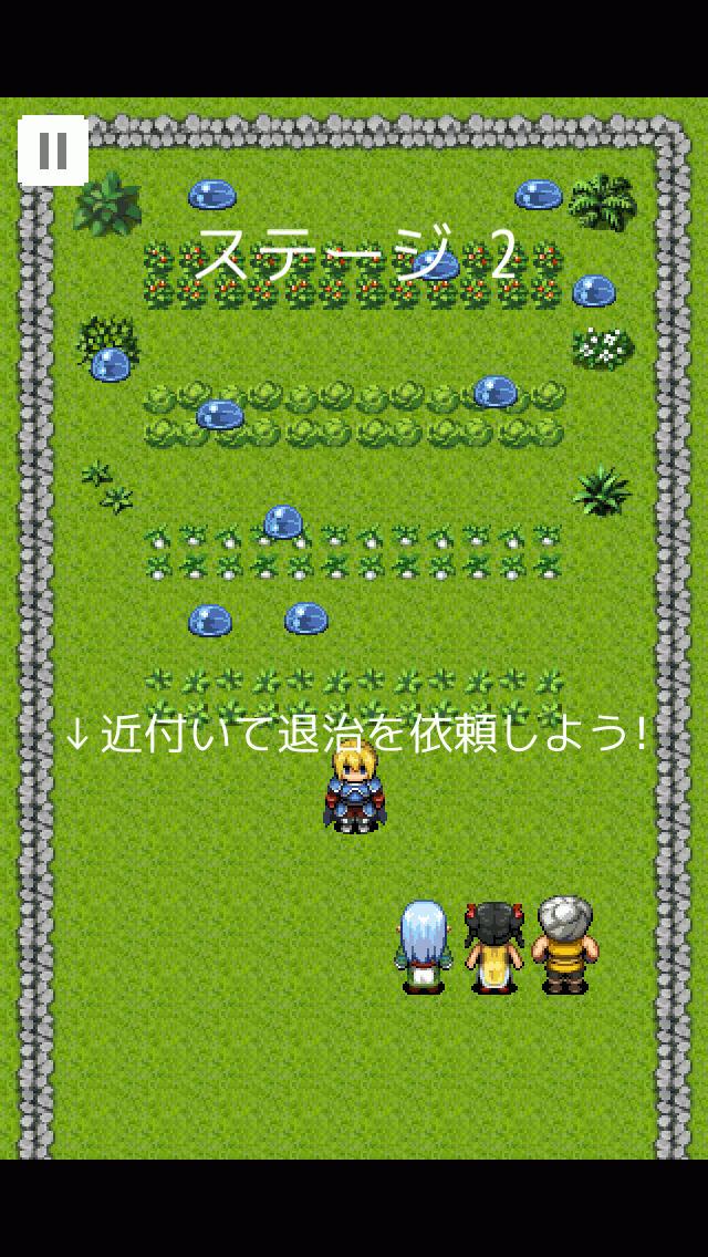 ミルの獣退治〜ブロック崩し〜のスクリーンショット_1