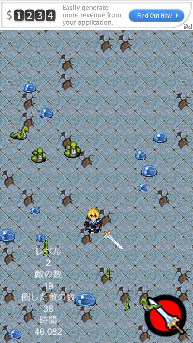 怪物の軍団 〜 シンプルアクションゲームのスクリーンショット_2