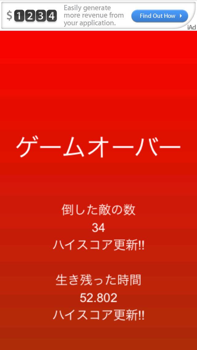 怪物の軍団 〜 シンプルアクションゲームのスクリーンショット_4