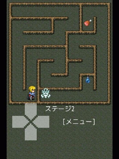ミルの迷路脱出 〜 ドット絵のシンプルな迷路ゲームのスクリーンショット_2