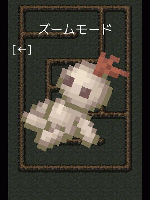 ミルの迷路脱出 〜 ドット絵のシンプルな迷路ゲームのスクリーンショット_3