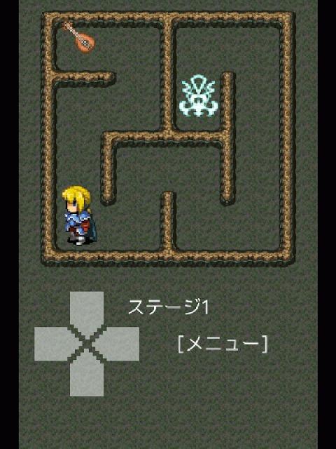 ミルの迷路脱出 〜 ドット絵のシンプルな迷路ゲームのスクリーンショット_4