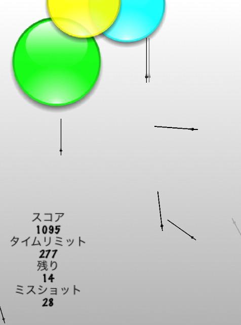 風船割りSTGのスクリーンショット_2