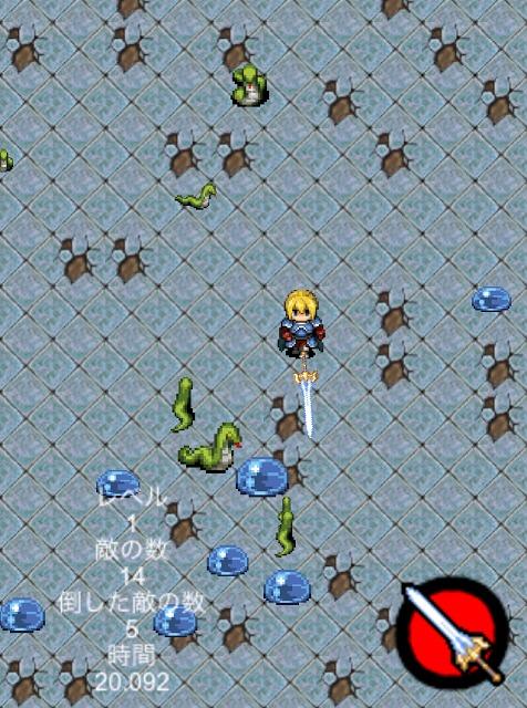 怪物の軍団 ~ シンプルアクションゲームのスクリーンショット_1