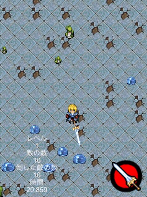 怪物の軍団 ~ シンプルアクションゲームのスクリーンショット_2