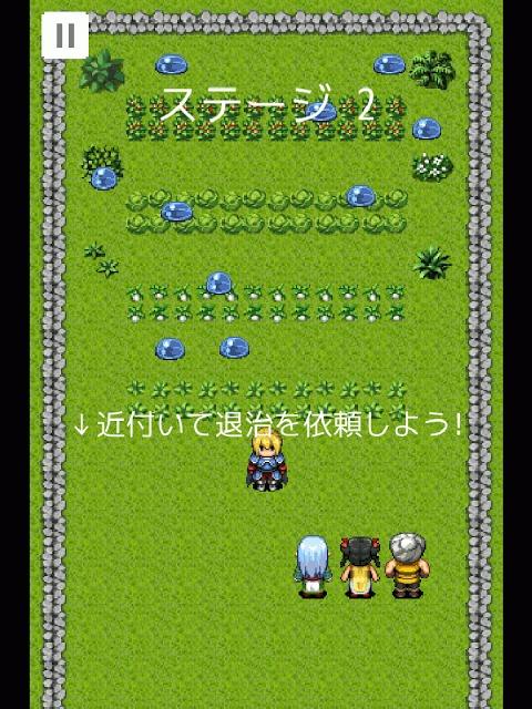 ミルの獣退治〜ブロック崩し〜のスクリーンショット_2